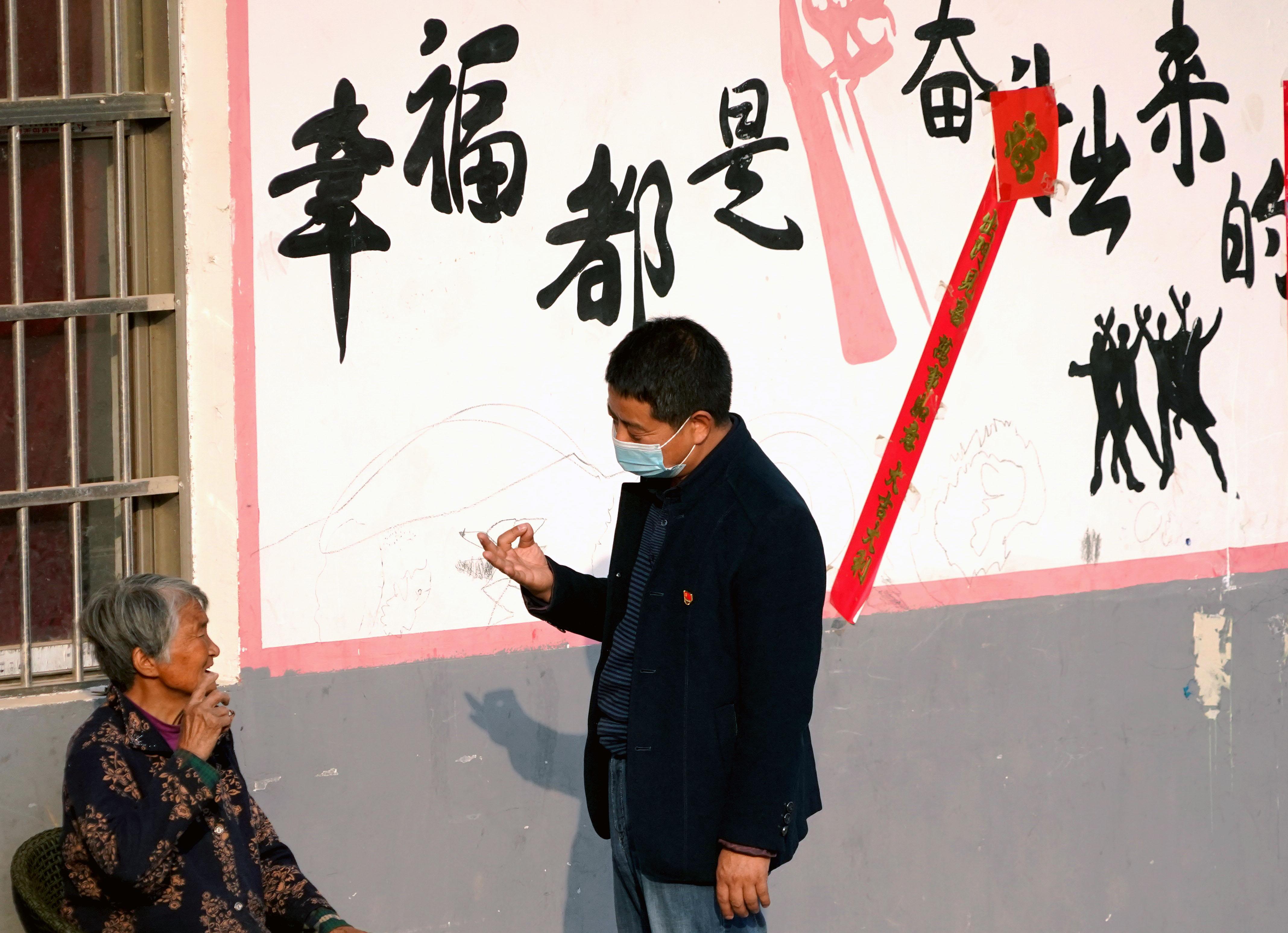 王立峰:产业扶贫的实干家