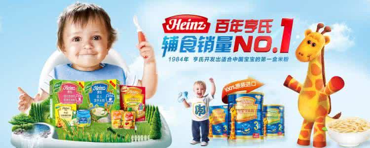 亨氏公司儿童食品涉嫌误导消费者在澳遭起诉