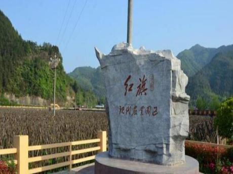 汶川地震十年:村美民富产业旺。[阅读]