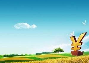 <p>农业部与农发行联合印发通知</p><p>合力推动政策性金融聚焦支持&ldquo;四推进一稳定&rdquo;</p>