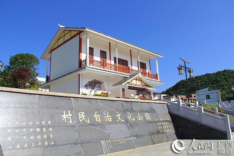 广西宜州合寨村:村民自治带来的幸福生活
