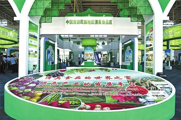 韩长赋:五区一园四平台是明年农业供给侧改革重要抓手